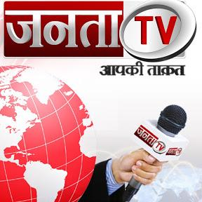 Janta TV News-