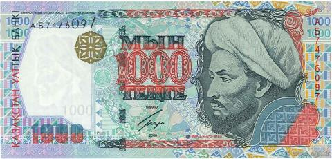 1 inr in rupees