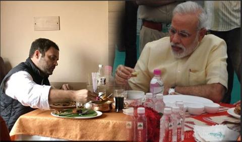 राहुल गांधी और नरेंद्र मोदी के 1 दिन के खाने का खर्च कितना आता है?