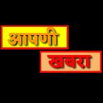 Aapni Khabra