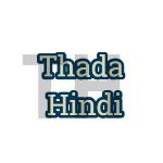 Thada Hindi