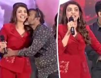 This 33 year old actress of film Singham was forcibly kissed on stage by her South co-star
