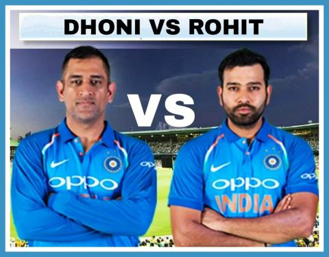 Dhoni or Rohit Sharma: Who's team is most dangerous, give your opinion