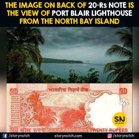 Image behind the Indian 20Rs note?