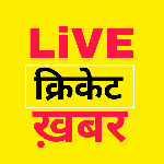 Live CRICKET Khabar