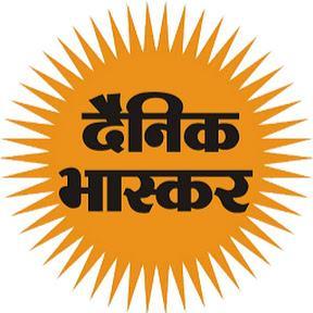 Dainik Bhaskar Hindi-