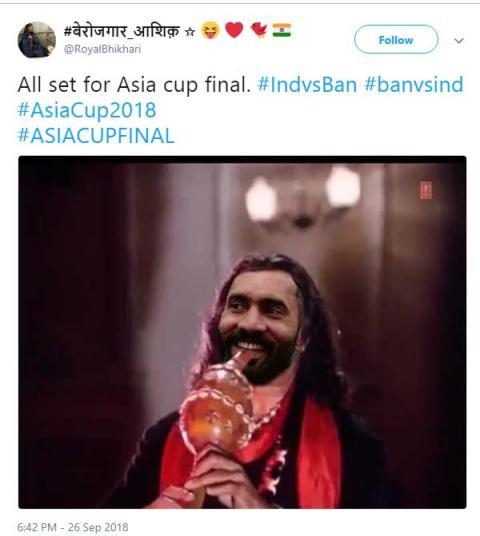 एशिया कप के फाइनल से पहले सोशल मीडिया पर खूब वायरल हो रही हैं ये मजेदार तस्वीरें