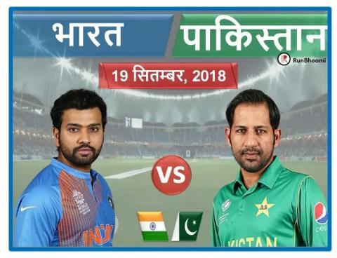 भारत-पाकिस्तान: शाम 5 बजे से मुकाबला, भारतीय टीम में 3 बड़े बदलाव संभव, देखें संभावित 11
