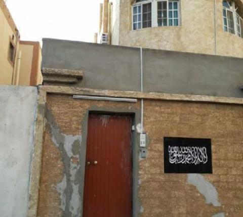 Soal Bendera, Anda Percaya Gak? FPI Sebut Ada Yang Menjebak HRS Di Arab Saudi