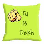 Tu 13 Dekh