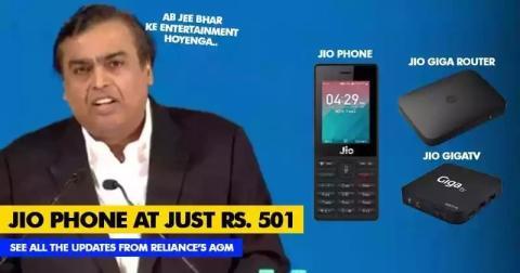 501 रुपए वाला जियो फोन खरीदने से पहले जान लें ये प्रमुख बातें