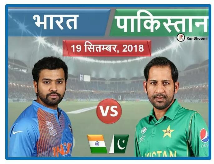 भारतपाकिस्तान शाम 5 बजे से मुकाबला भारतीय टीम में 3 बड़े बदलाव संभव देखें संभावित 11 - शब्द (shabd.in)