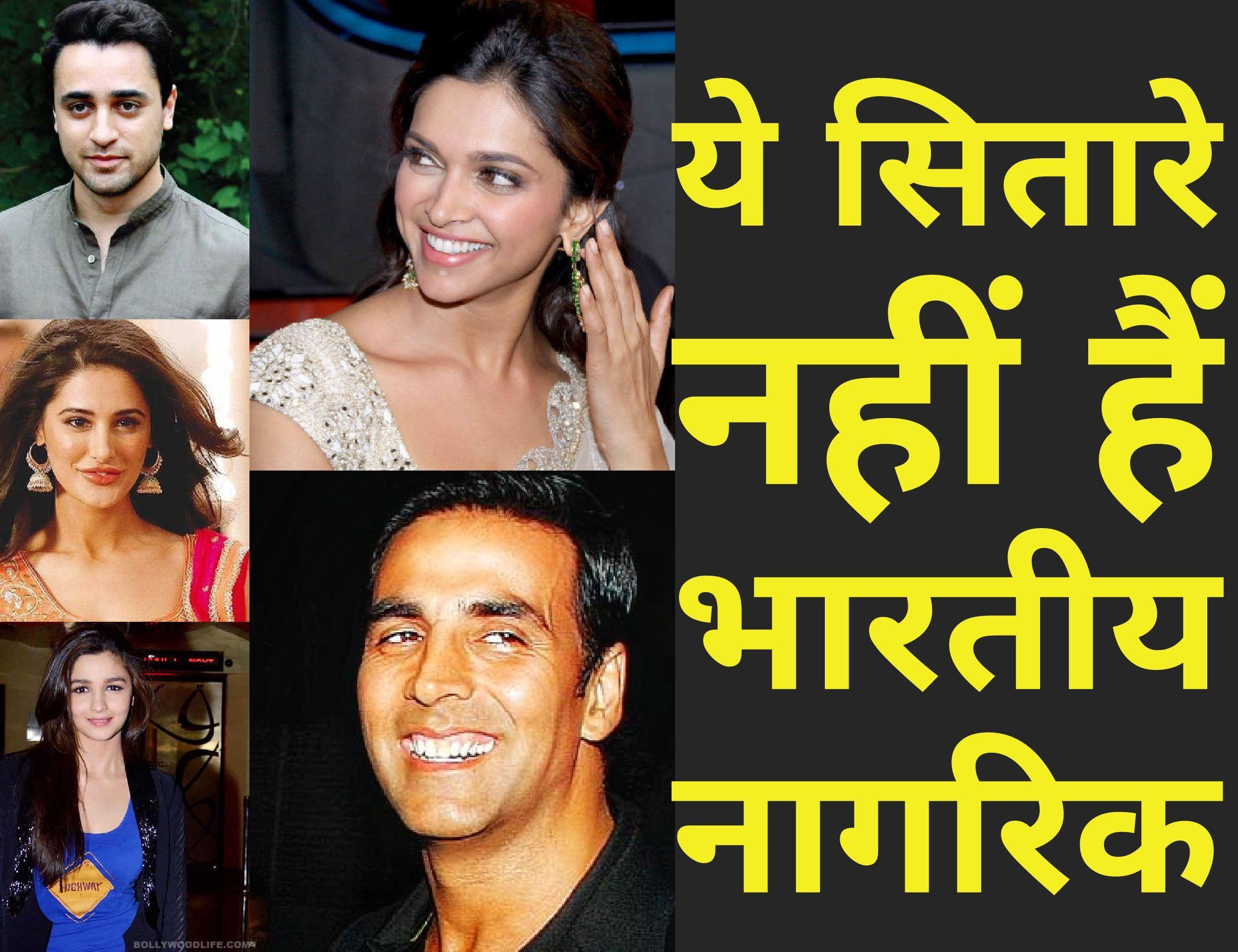 भारतीय नागरिक नहीं हैं ये बॉलीवुड के मशहूर सितारे - शब्द (shabd.in)