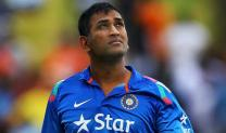 MS Dhoni made a big decision ahead of Australia tour, bad news for cricket fans