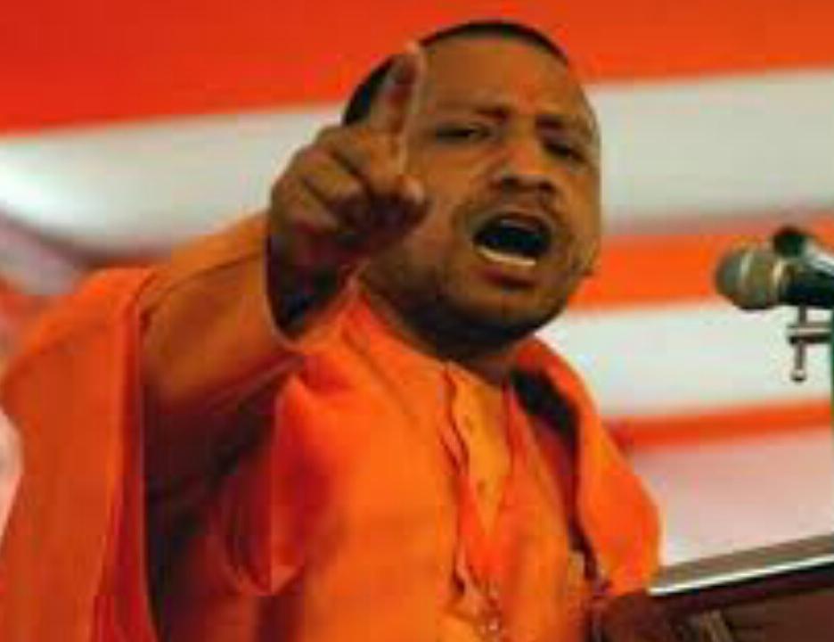 बकरीद को लेकर योगी सरकार ने लिया बड़ा फैसला विपक्ष हैरान !!!  - शब्द (shabd.in)