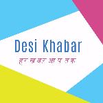 Desi - Khabar
