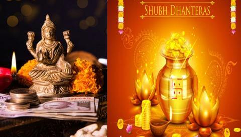 Dhanteras 2019: Buy these 5 things on the day of Dhanteras, you will get benefits