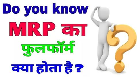 What is full form of MRP.