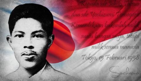 Pembelot Jepang yang Menumpahkan Darahnya untuk Kemerdekaan Indonesia