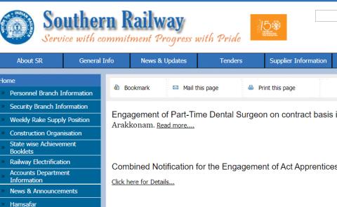 Railway RRC SR Apprentice Online Form 2019